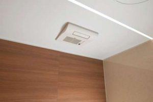 浴室暖房換気乾燥機について