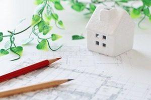 『分譲住宅』と『土地と注文住宅のセット』どっちが得?